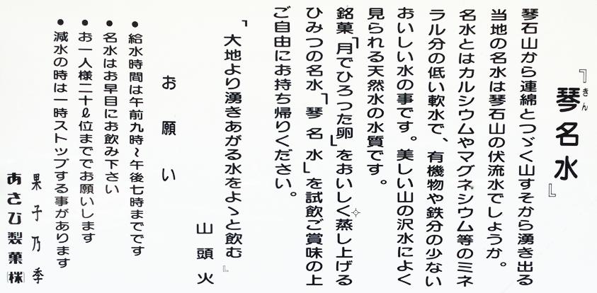 kinmei04