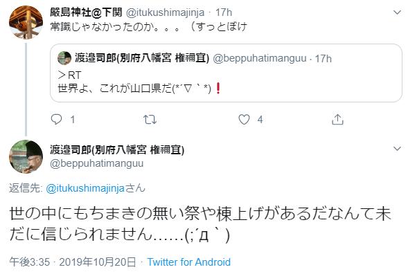 mochimaki02