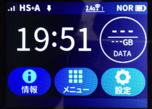 wimax09