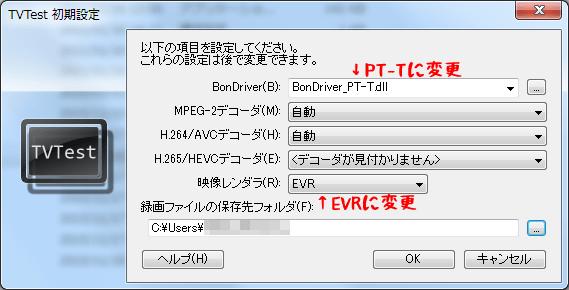 pt2_04