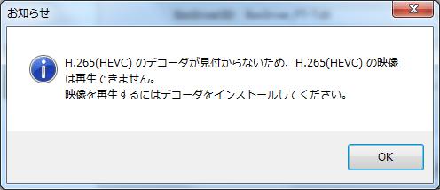 pt2_05