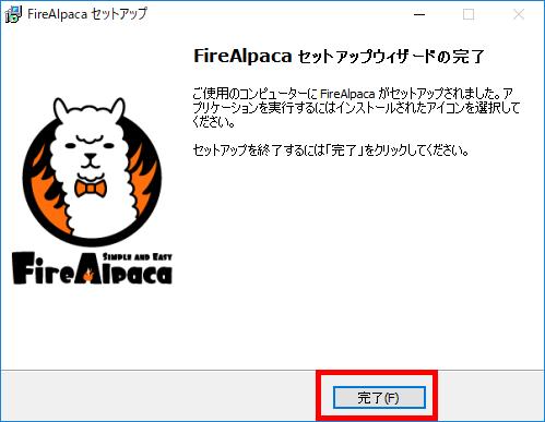 alpaca09
