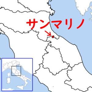 sanmarino02