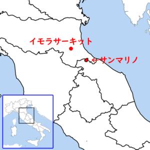 sanmarino03