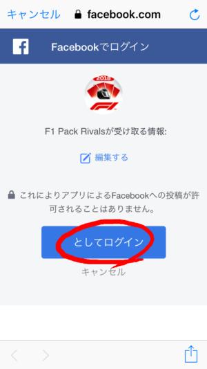 F1PR04_07