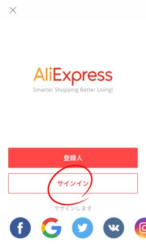ali05_04
