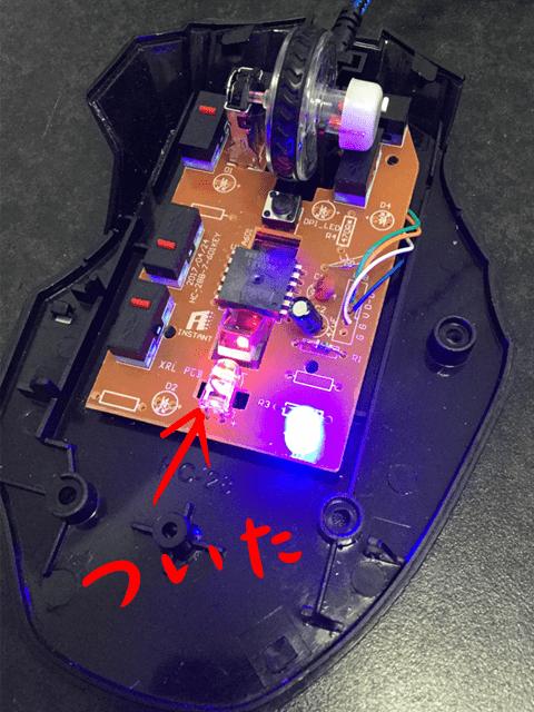 repair-cable2_08