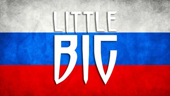 littlebig01
