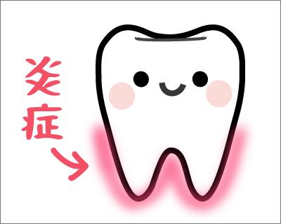 teethhurt02
