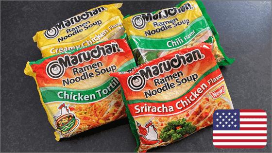 maruchan_us01