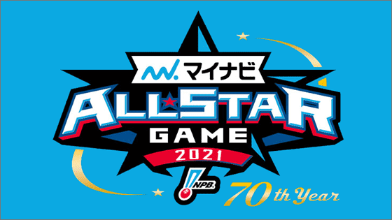 allstar2021_01